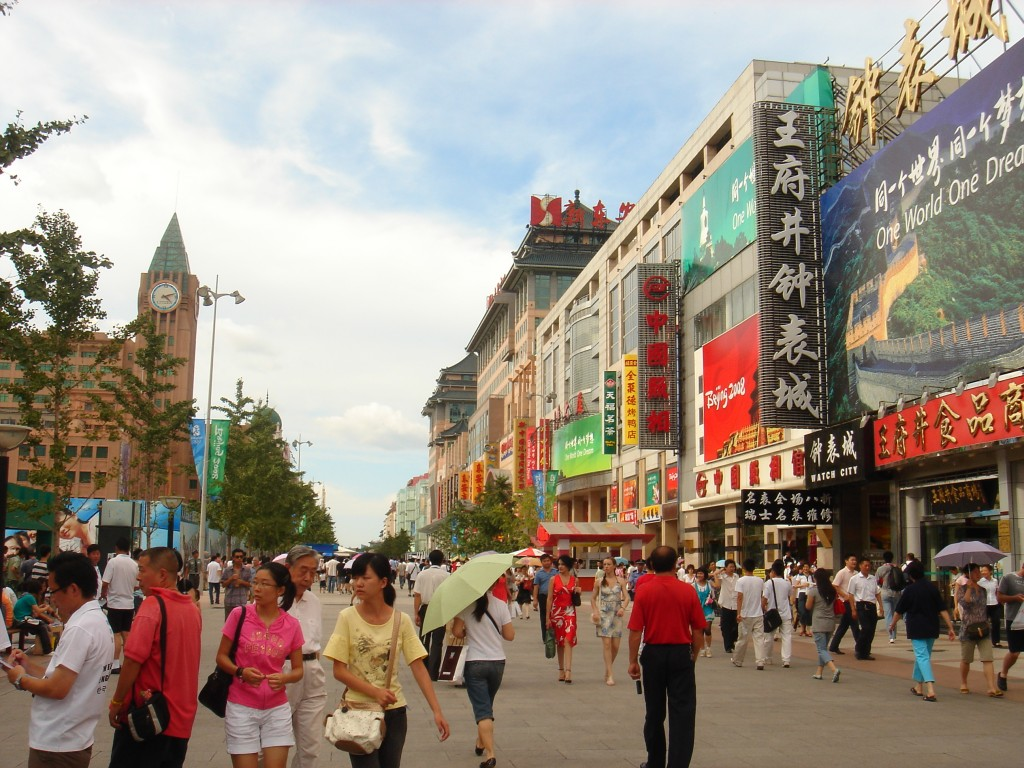 Wanfujing Street, Beijing: 100,000 visitors a day. Nggsc/Wikimedia Commons