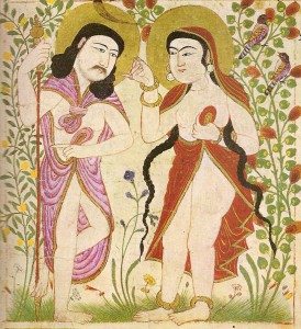 Painting from Manafi al-Hayawan (The Useful Animals), depicting Adam and Eve. From Maragh in Mongolian Iran, ca. 1294-99. Wikimedia Commons.