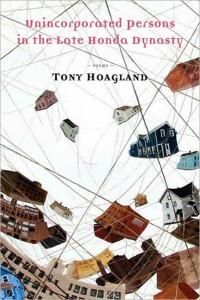 tonyhoagland1