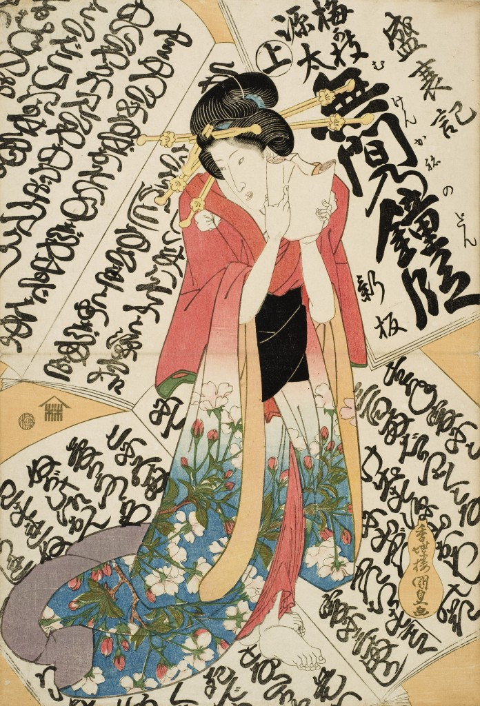 "Utagawa Kunisada, ""Young woman surrounded by the text of a libretto,"" c. 1832, Portland Art Museum/The Mary Andrews Ladd Collection."